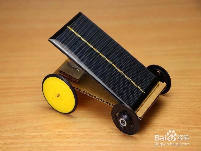 科技小制作:太阳能驱动的小车