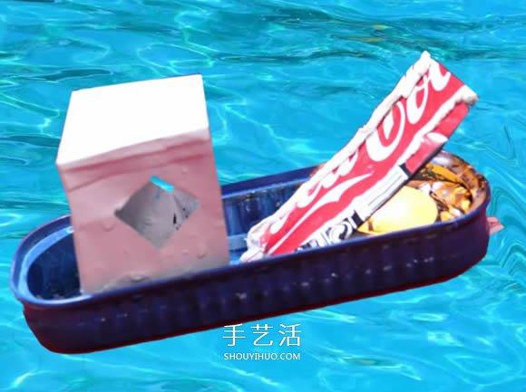 科技小制作:易拉罐手工制作热动力小船