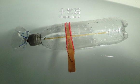 科技小制作:用塑料瓶做潜水艇