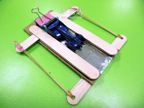 科技小制作:用雪糕棍制作汽车弹射器