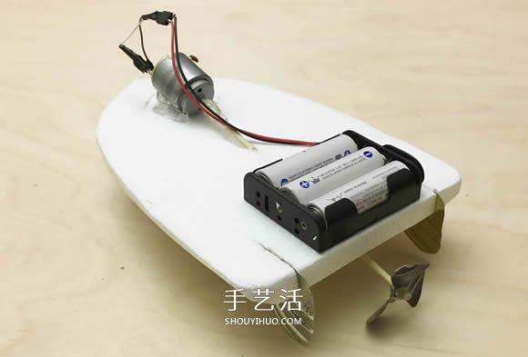 科技小制作:自制电动玩具船