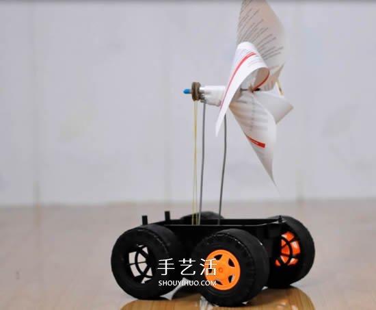 科技小制作:手工风力车