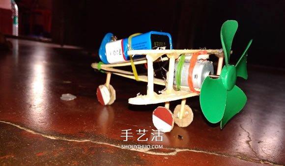 科技小制作:电动玩具飞机